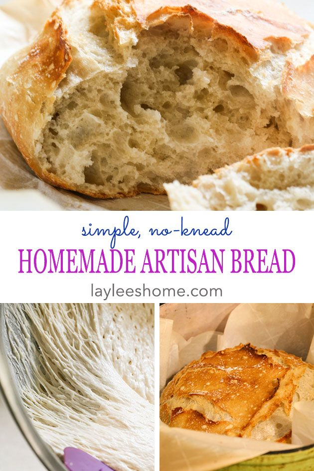 A simple, no-knead, artisan bread. This is a simple basic recipe that everyone should have on hand. This bread has a hard crust and is so soft inside. It is beautiful and tasty! #LadyLee'sHome #breadrecipe #easybread #artisanbread #bread #homemadebread #simplebreadrecipe