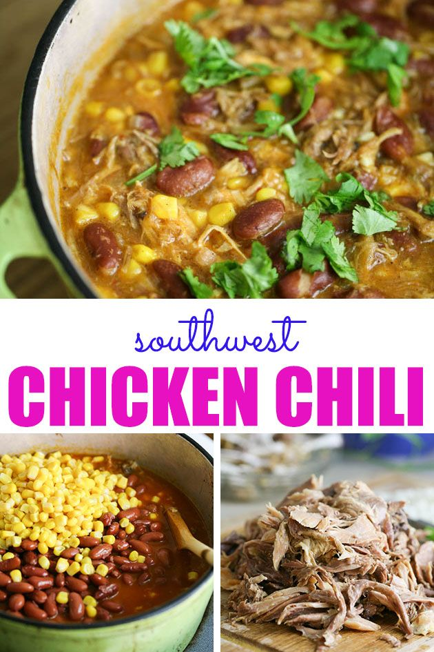This Southwest chicken chili recipe is easy to put together. It's healthy and filling. I make it with fresh tomatoes, corn, and beans that marry beautifully with the shredded chicken. #southwestchickenchili #chickenchili #chilirecipe